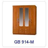GB 914-M